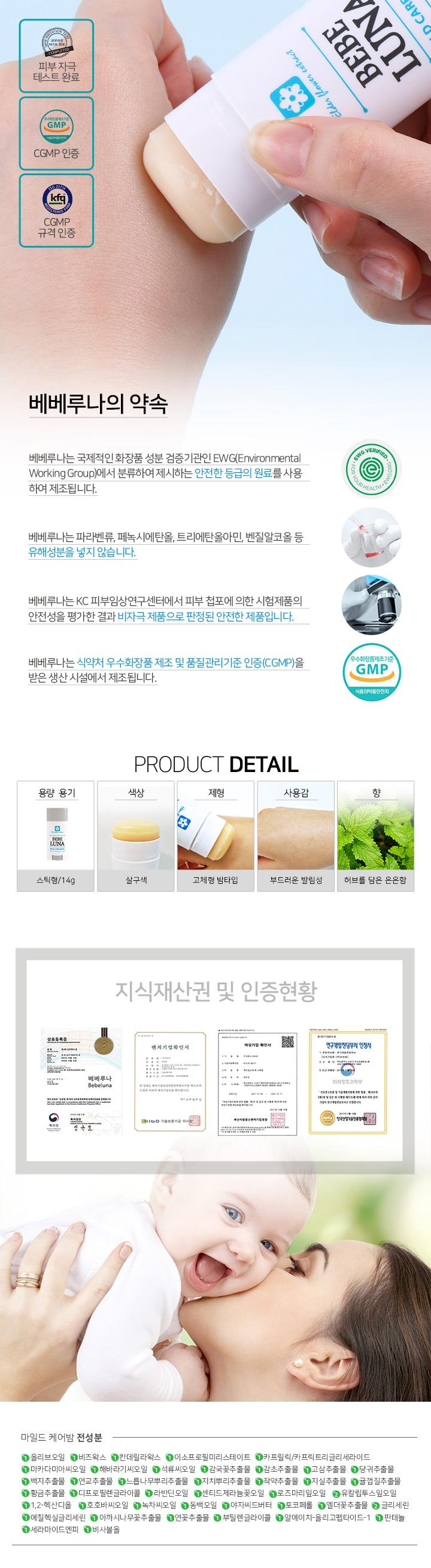 6_shop1_205103.jpg
